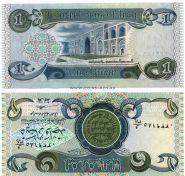 Ирак 1 Динар 1979-84 UNC