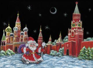 Почтовая открытка Дед мороз на Красной площади