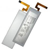 Аккумулятор Sony E5603 Xperia M5/E5633 Xperia M5 Dual (AGPB016-A001/1294-4936) Оригинал