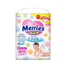 Японские подгузники-трусики Merries M 58 6-10 кг