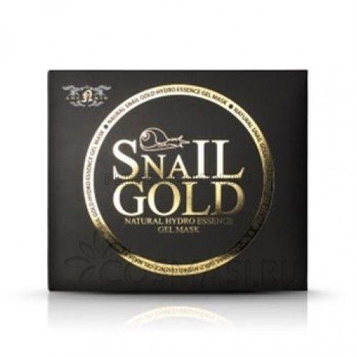 Anskin  Natural Snail Gold Hydro Essense Gel Mask 80g*5