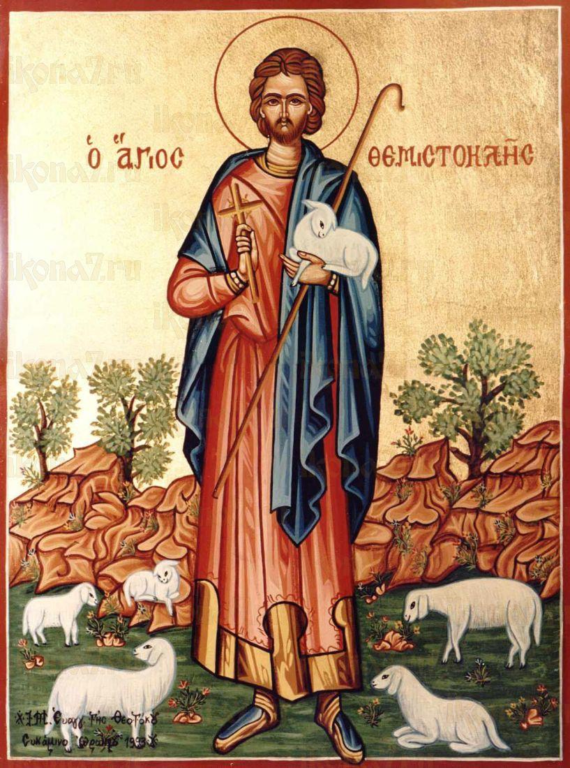 Фемистоклей Мирликийский  (рукописная икона)
