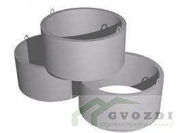 Кольцо бетонное КС 10.9, диаметр кольца 1,0 метр, высота кольца 0,9 метра, ГОСТ 8020-90