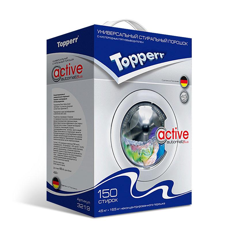 Концентрированный стиральный порошок ACTIVE AUTOMAT PLUS 3219