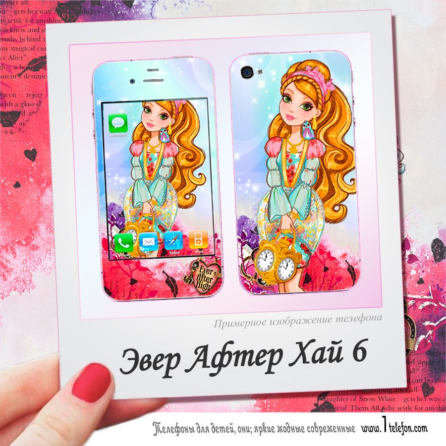 Huawei Y3 (стиль Ever After High)