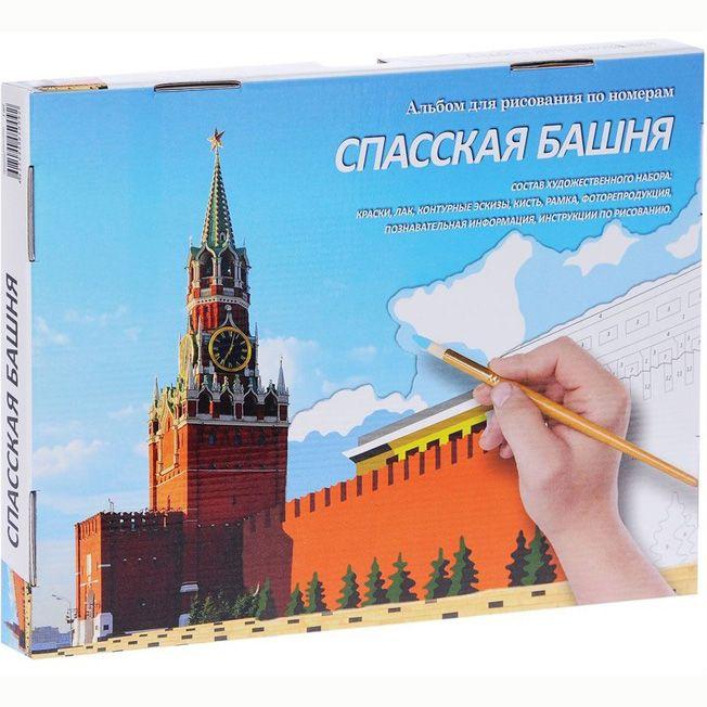 Картина по номерам Спасская башня 40х50см