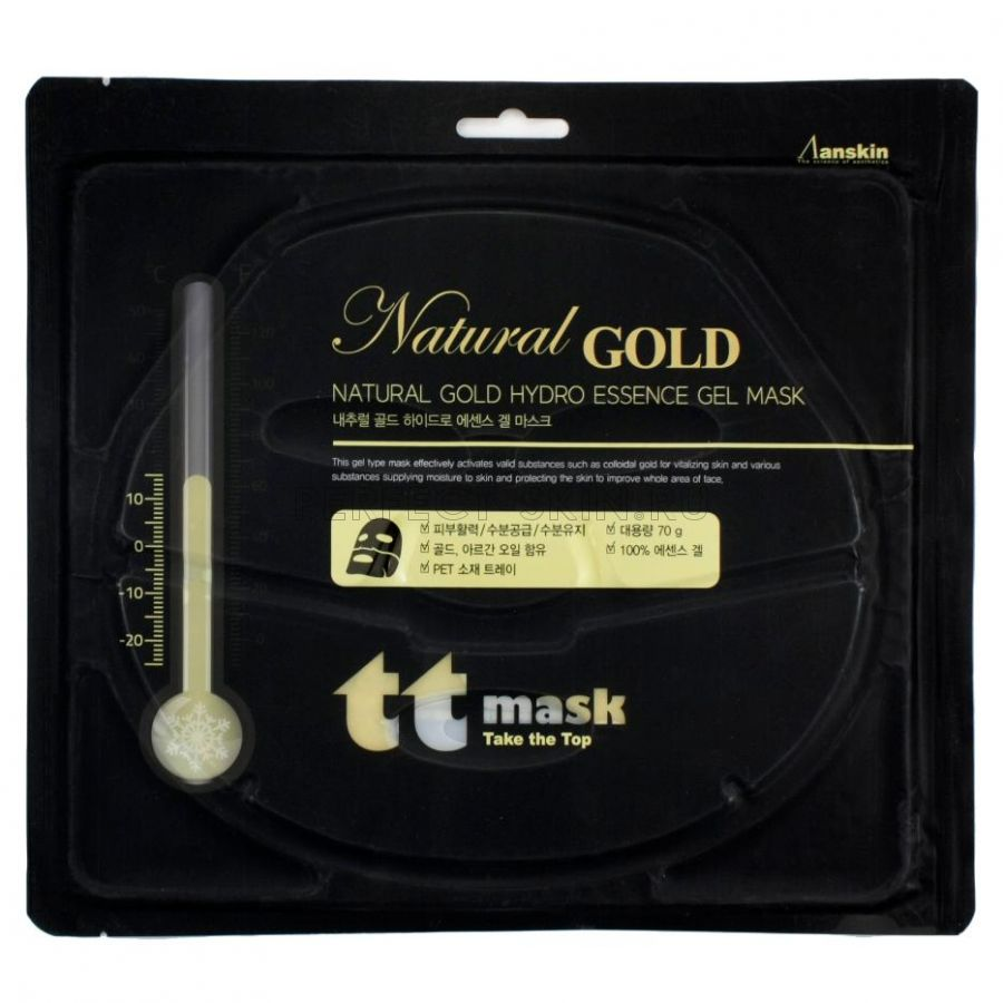 Anskin Natural Gold Hydro Essence Gel Mask 70g