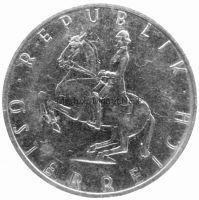 Австрия 5 шиллингов 1990 г.