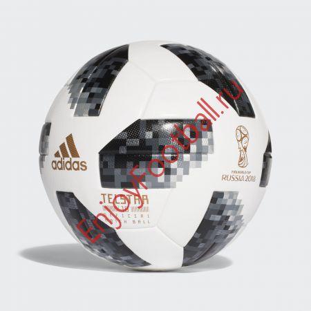 Футбольный мяч Чемпионата Мира 2018 ADIDAS TELSTAR 18 CE8083.
