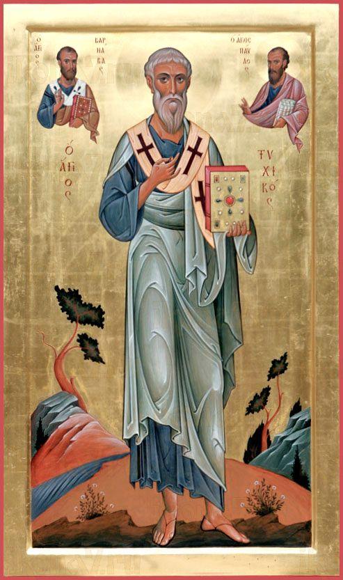 Тихик Колофонский (рукописная икона)