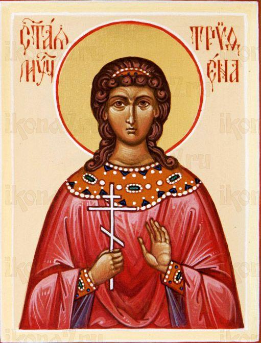 Трифена Кизическая (рукописная икона)