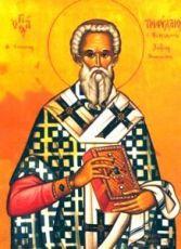 Трифиллий Левкусийский (Кипрский)  (рукописная икона)
