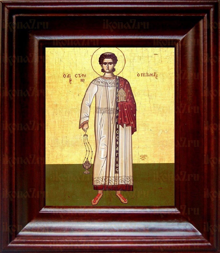 Стефан, первомученик и архидиакон (21х24), простой киот