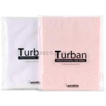 Anskin Tools Turban (White)
