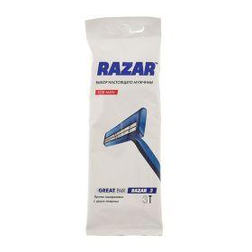 Одноразовые бритвы RAZAR 2, 3 шт.