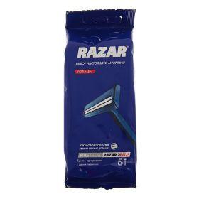 Одноразовые бритвы RAZAR 2 PLUS, 5 шт.