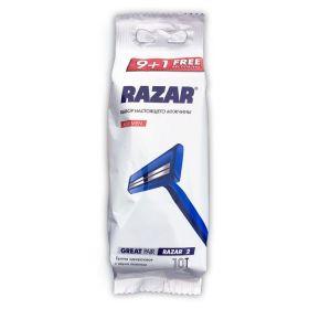 Одноразовые бритвы RAZAR 2, 10 шт.