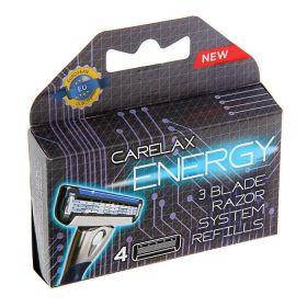 Сменные кассеты для бритья Carelax Energy, 4 шт