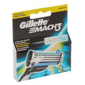 Cменные кассеты для бритья Gillette Mach3 Turbo, 2 шт