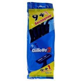 Набор одноразовых бритв Gillette 2, 10 шт