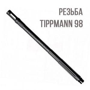 Ствол 16'' Tactical Barrel Tippmann 98