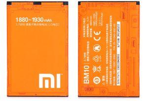 Аккумулятор Xiaomi M1 (BM10) Оригинал