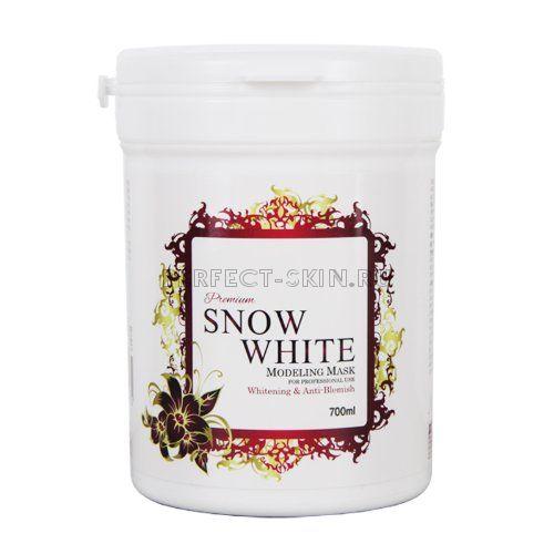 Anskin PREMIUM Snow White Modeling Mask 1kg