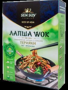 СЭН-СОЙ Лапша ВОК по-японски пшеничная с соусом ТЕРИЯКИ  и кунжутом 235 г