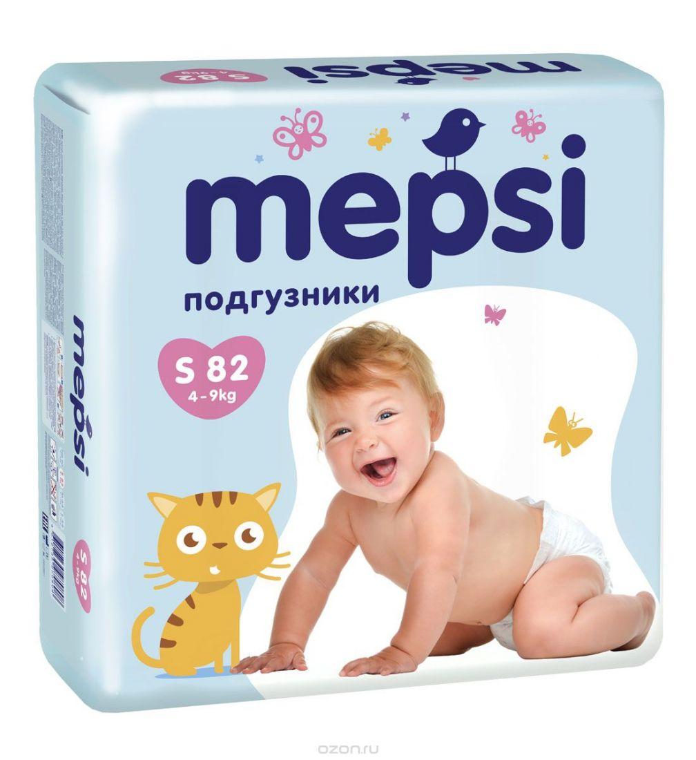 MEPSI (S)