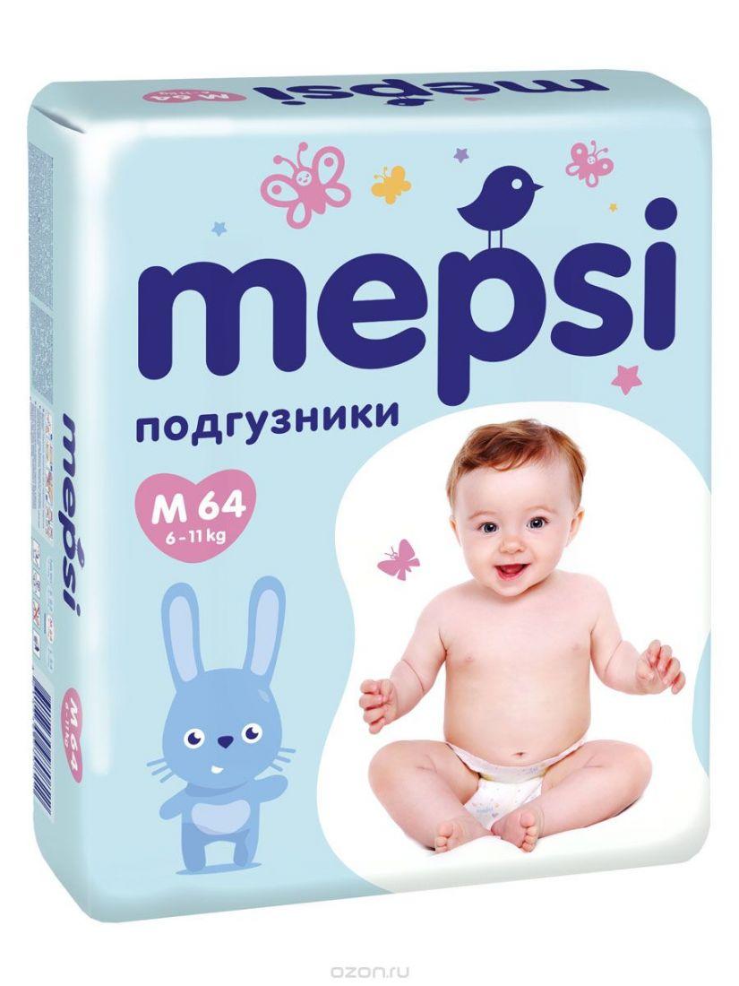 MEPSI (М)