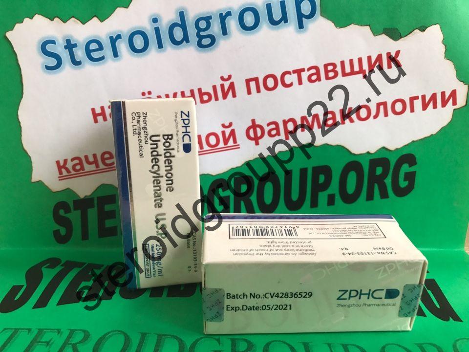 Boldenone Undecylenate 250МГ/МЛ (ЦЕНА ЗА 10 МЛ) Zhengzhou Pharmaceutical