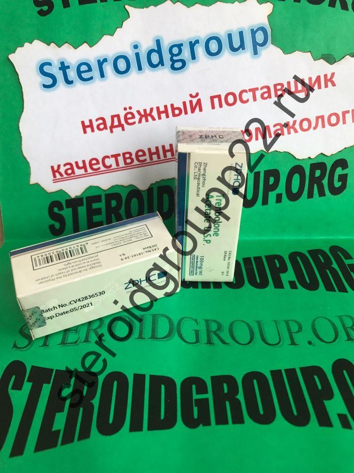 Trenbolone Acetate 100МГ/МЛ (ЦЕНА ЗА 10 МЛ) Zhengzhou Pharmaceutical