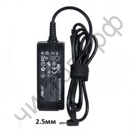 Адаптер для зарядки ноутбука ASU-11 (19В/ 2.1А/ 40Вт/ 2.5*0.7мм) (08)