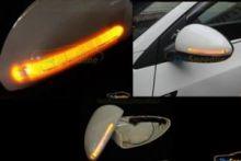 Корпуса зеркал с LED повторителем, под окраску