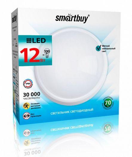 Cветодиодный (LED) светильник HP Smartbuy-12W/4000K/IP65