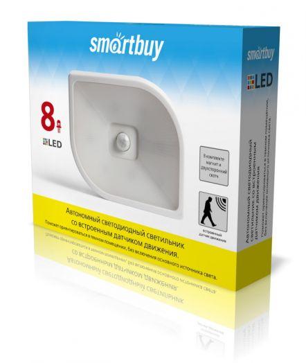 Светодиодный фонарь с датчиком движения и света 8 LED Smartbuy