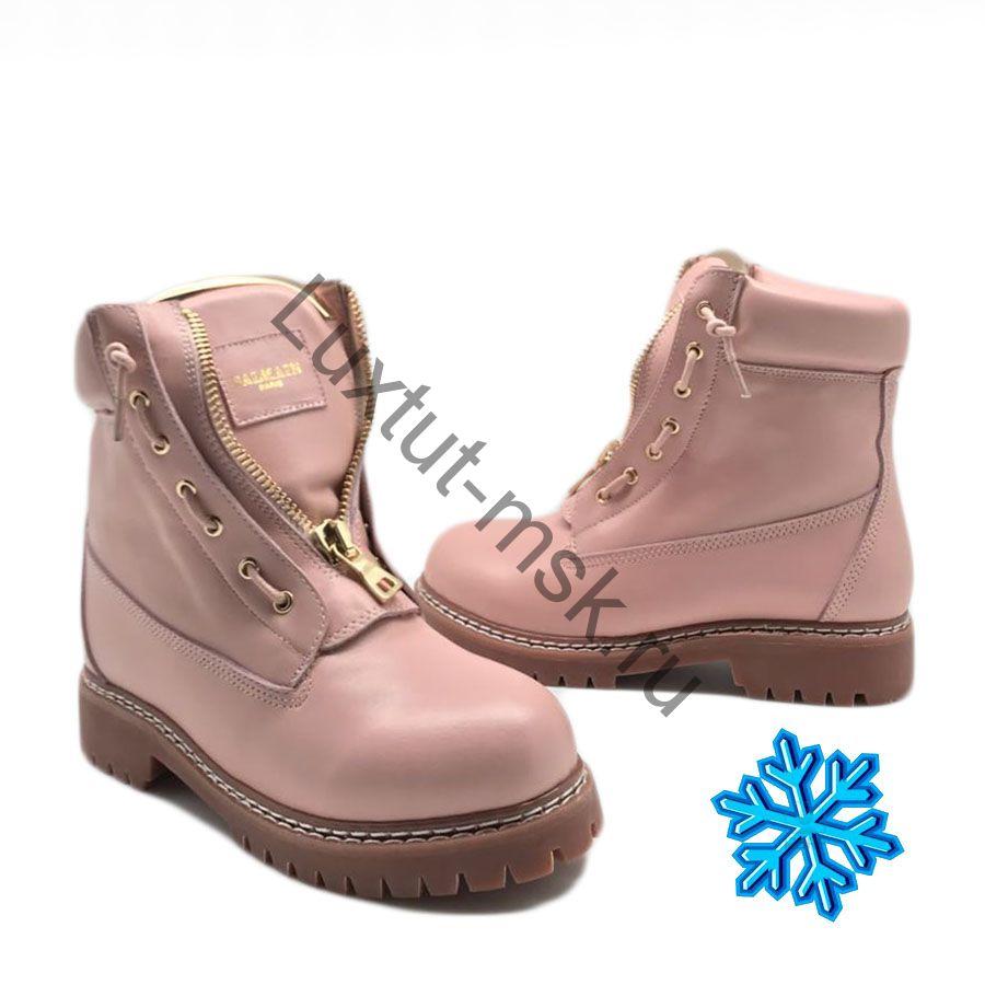 52e54123062c Женские брендовые ботинки с мехом зимние Balmain (Балмейн) розовые ...