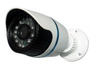P2P IP Camera 1080P 2MP h.265