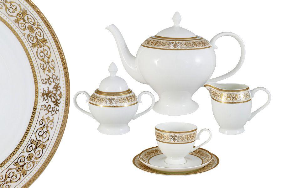 """Чайный сервиз на 6 персон """"Шарлотта"""", 21 пр."""