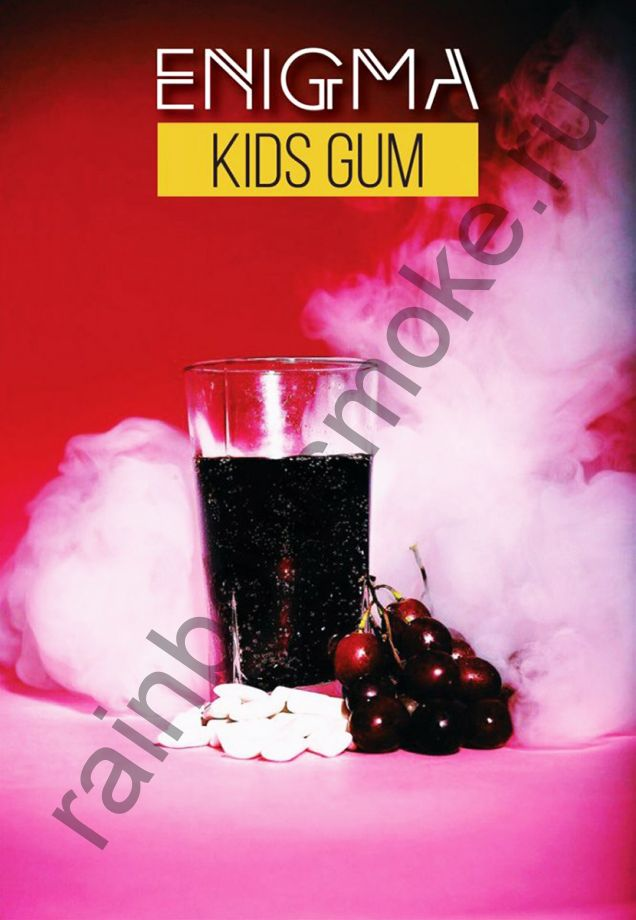 Enigma 50 гр - Kids Gum (Жвачка)