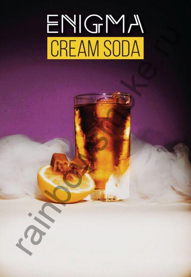 Enigma 50 гр - Cream Soda (Крем-Сода)