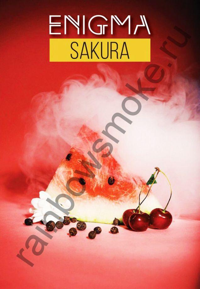 Enigma 50 гр - Sakura (Сакура)