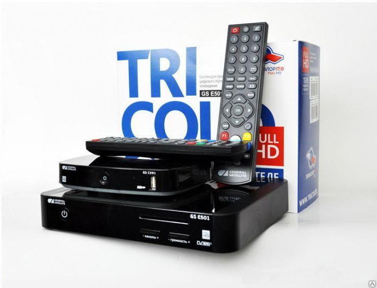 ОБМЕН Триколор ТВ • комплект триколор на два телевизора