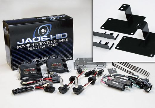 Комплект ксенона HID HEAD LIGHT KIT 5700K H11/9