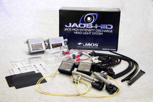 Комплект ксенона HID Head Light System Complete Kit White Blue 5700K H11/9