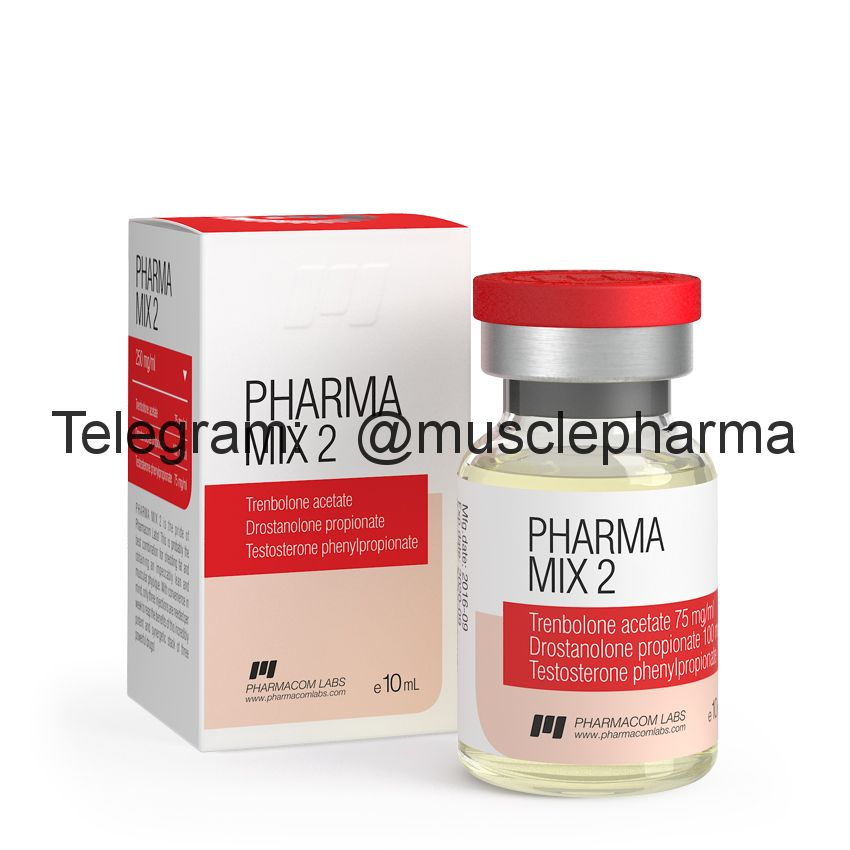 PHARMAMIX 2 (фармамикс 2). 250mg/ml 10ml * 1 флакон