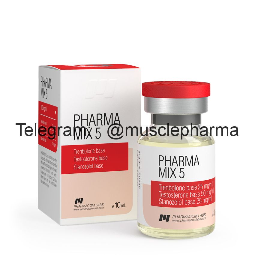 PHARMAMIX 5 (PHARMACOM LABS). 100 mg/ml 10ml * 1 флакон