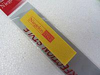 Баф минеральный  Niegelon 4-сторонний желтый 150/180