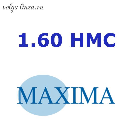 MAXIMA 1.60 HMC