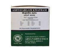 Аштаваргам Кватхам в таблетках Коттаккал Арья Вайдья Сала | AVS Kottakkal Ashtavargam Kwatham Tablets